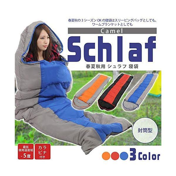 Shamo Camel 寝袋 シュラフ スリーピングバッグ 封筒型 コンパクト 軽量 丸洗い 最低使用温度-5度 収納袋 3カラー -028 (青)|o-p-s|04