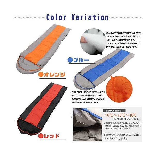 Shamo Camel 寝袋 シュラフ スリーピングバッグ 封筒型 コンパクト 軽量 丸洗い 最低使用温度-5度 収納袋 3カラー -028 (青)|o-p-s|05