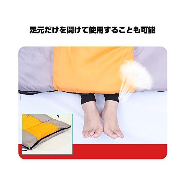 Shamo Camel 寝袋 シュラフ スリーピングバッグ 封筒型 コンパクト 軽量 丸洗い 最低使用温度-5度 収納袋 3カラー -028 (青)|o-p-s|06