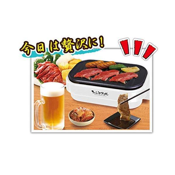 ハック ちょこっとグリル 焼肉焼き器 HAC2270|o-p-s|04