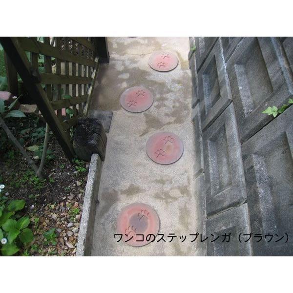 ワンコのステップレンガ ベージュ1個 (20cm径×3cm厚み)|o-tamatebako|03
