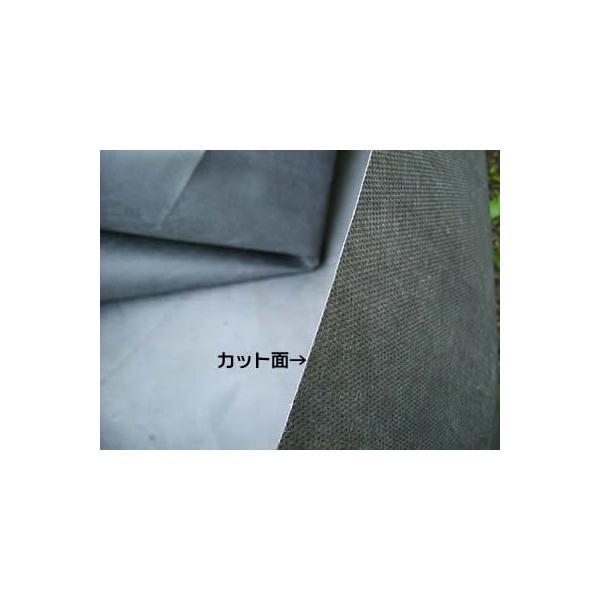 2m透水シート(防草シート)幅1.35m長さ2m|o-tamatebako|02