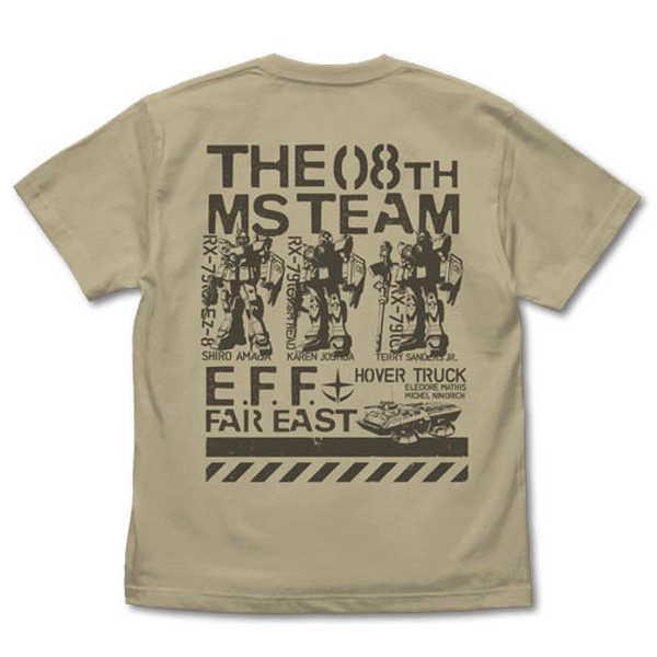 機動戦士ガンダム 第08MS小隊 Tシャツ 第08MS小隊モビルスーツ SAND KHAKI-XL【予約 再販 11月上旬 発売予定】