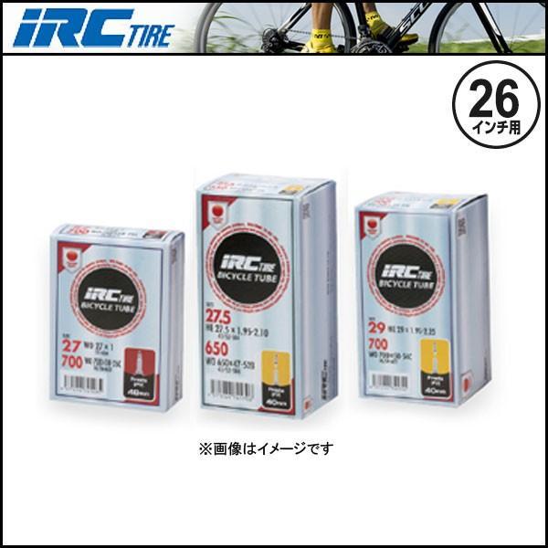 IRC チューブ 26x1.60/2.125インチ 英/米/仏式(MTB/マウンテンバイク用)(自転車用)(タイヤチューブ)|o-trick