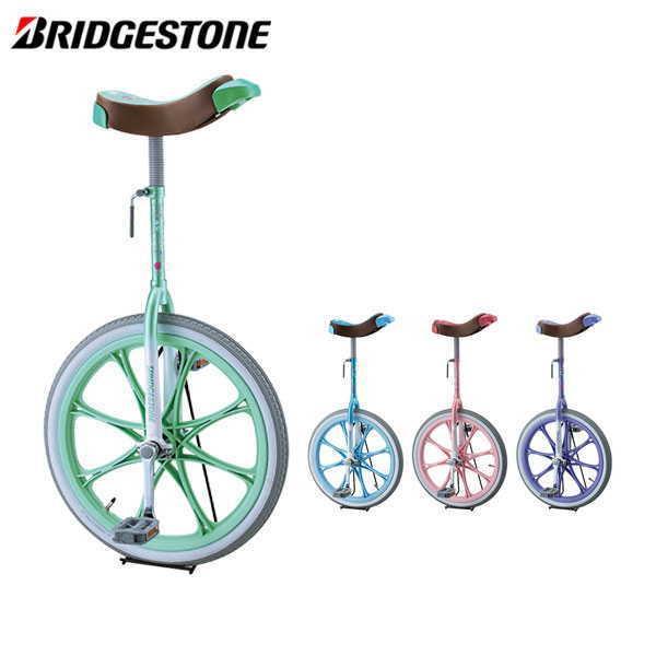 BRIDGESTONE ブリヂストン SCARECROW スケアクロウ 20サイズ 一輪車