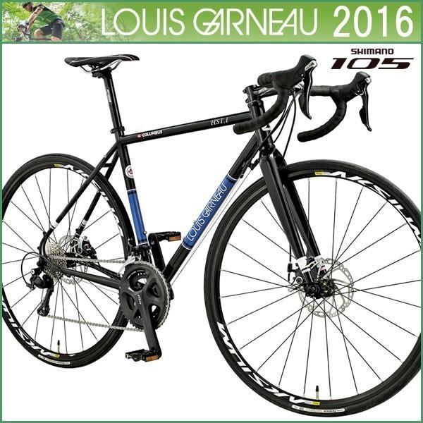 LOUIS GARNEAU ルイガノ ロードバイク 2016年モデル LGS-HST 1|o-trick