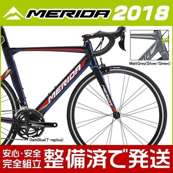 MERIDA(メリダ) 2018年モデル REACTO 400 / リアクト 400  ロードバイク/ROAD|o-trick