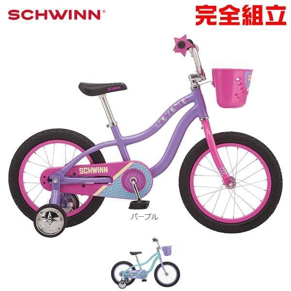 SCHWINN シュウィン 2020年モデル LIL STARDUST リトル スターダスト 16インチ 子供用自転車|o-trick|01