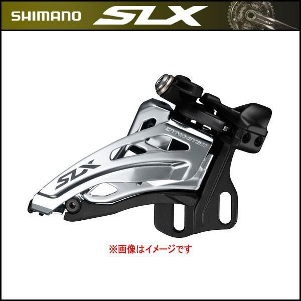 SHIMANO New SLX フロントディレイラ− 2スピード サイドスウィング E-type(BBプレートなし)(シマノ)(M7000シリーズ)|o-trick
