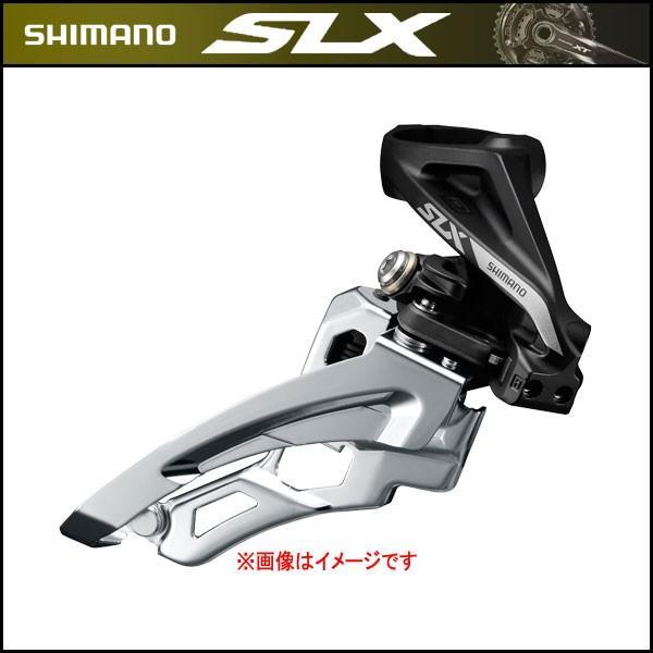 SHIMANO New SLX フロントディレイラ− 3スピード サイドスウィング ハイポジションバンドタイプ(φ34.9mm)(31.8/28.6mmアダプタ付)(シマノ)(M7000シリーズ)|o-trick