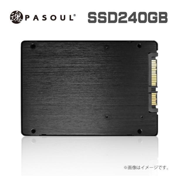 SSD 国内保証 新品 2.5インチ 内蔵型SSD 240GB SATA 6Gbps 3D NAND TLC Read(MAX)550 Write(MAX)400MB/s 送料無料