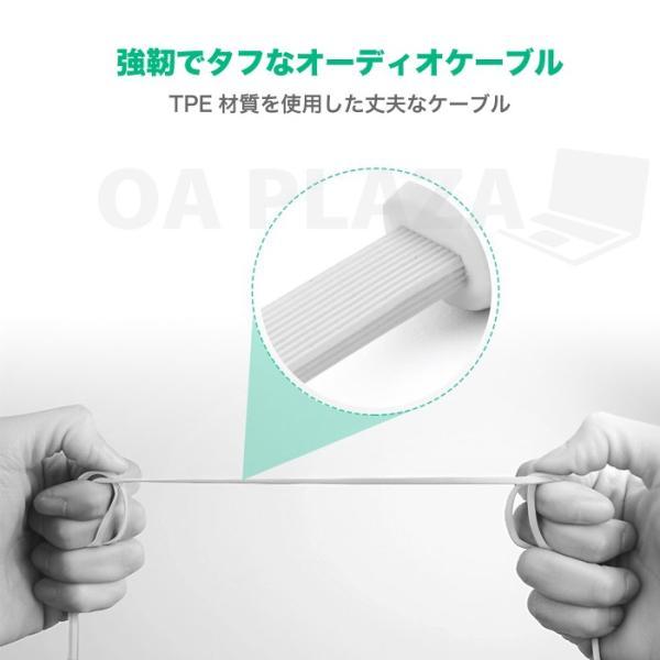 ステレオミニプラグ オーディオケーブル 標準3.5mm AUX接続 ステレオケーブル 延長 高音質再生 長さ2m 半額セール あすつく av119 NP|oa-plaza|03