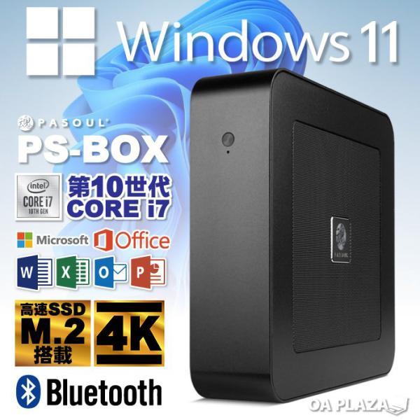 新品パソコンデスクトップパソコン第8世代Corei9搭載ミニパソコンWindows10Microsoftoffice2019新品