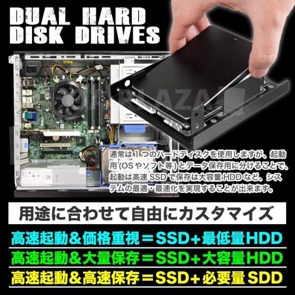デスクトップ 中古パソコン ゲーミングPC MicrosoftOffice2016 新品SSD240GB 新品メモリ8GB 第三世代Corei5 GT1030 Windows10 DVDマルチ DELL OptiPlex|oa-plaza|04
