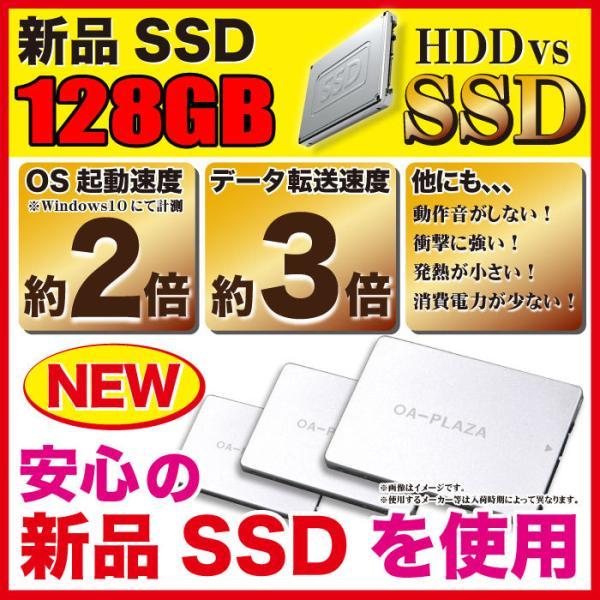 デスクトップ 中古パソコン ゲーミングPC MicrosoftOffice2016 新品SSD240GB 新品メモリ8GB 第三世代Corei5 GT1030 Windows10 DVDマルチ DELL OptiPlex|oa-plaza|06