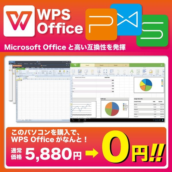 中古パソコン デスクトップパソコン Windows10 新品大容量SSD240GB 大容量メモリ4GB デュアルコア DVDマルチ Office 付き 富士通 FMV-ESPRIMO|oa-plaza|07