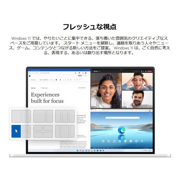 新生活 デスクトップパソコン 中古パソコン Windows10 新品SSD480GB 新品HDD1TB 新品24型液晶 新世代Corei5 メモリ8GB MicrosoftOffice2016 おまかせセット|oa-plaza|03