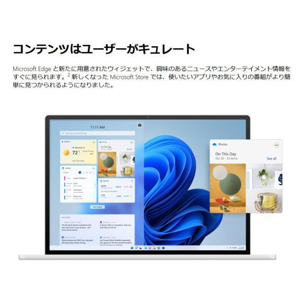 新生活 デスクトップパソコン 中古パソコン Windows10 新品SSD480GB 新品HDD1TB 新品24型液晶 新世代Corei5 メモリ8GB MicrosoftOffice2016 おまかせセット|oa-plaza|04