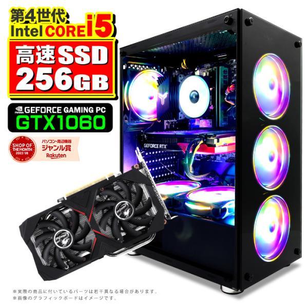 デスクトップパソコン 中古パソ...