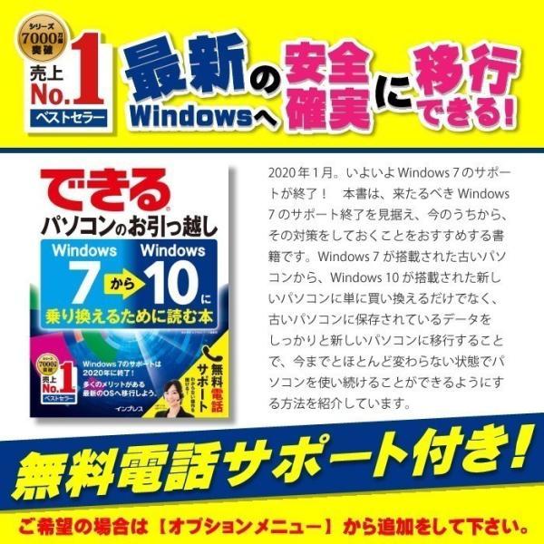 デスクトップパソコン 中古パソコン MicrosoftOffice2019 Windows10 新品SSD512GB 第三世代Corei5 メモリ8GB DVDマルチ USB3.0 HP DELL Lenovo アウトレット|oa-plaza|13