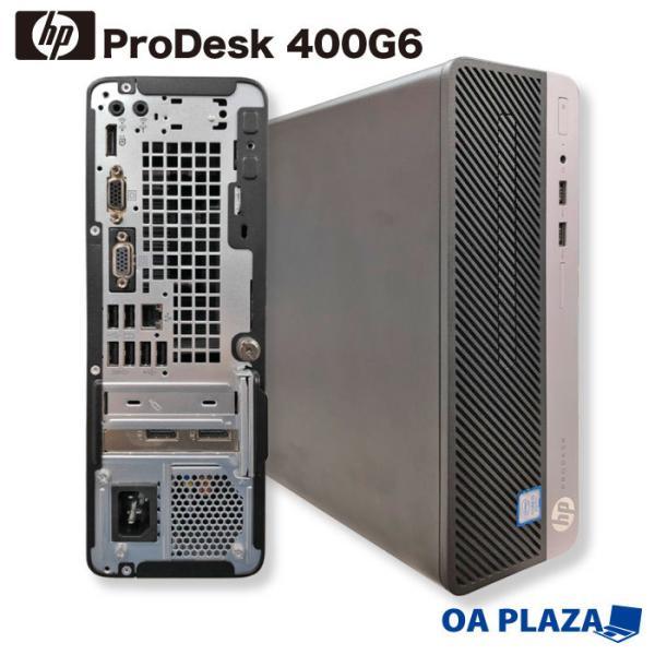 ゲーミングPC デスクトップ 中古パソコン GTX1050Ti eスポーツ Windows10 Corei5 メモリ8GB SSD240GB 新品24型液晶 MicrosoftOffice2016 DELL Optiplex|oa-plaza|02