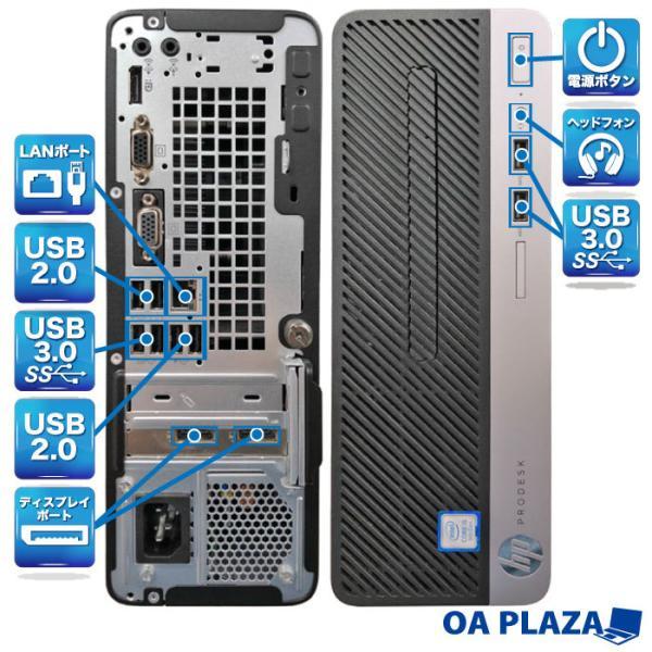 ゲーミングPC デスクトップ 中古パソコン GTX1050Ti eスポーツ Windows10 Corei5 メモリ8GB SSD240GB 新品24型液晶 MicrosoftOffice2016 DELL Optiplex|oa-plaza|03