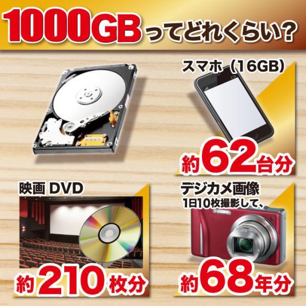 ゲーミングPC デスクトップ 中古パソコン GTX1050Ti eスポーツ Windows10 Corei5 メモリ8GB SSD240GB 新品24型液晶 MicrosoftOffice2016 DELL Optiplex|oa-plaza|05