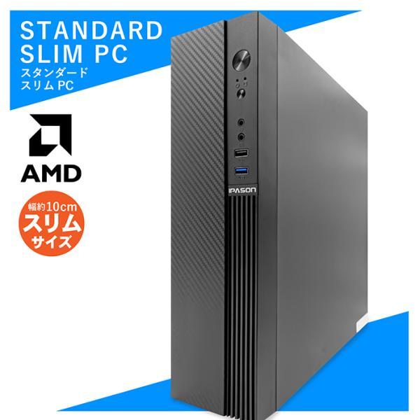 パソコン新品デスクトップパソコンシルバーWindows10MSoffice2019Intel第十世代G5905メモリ8GB新品M