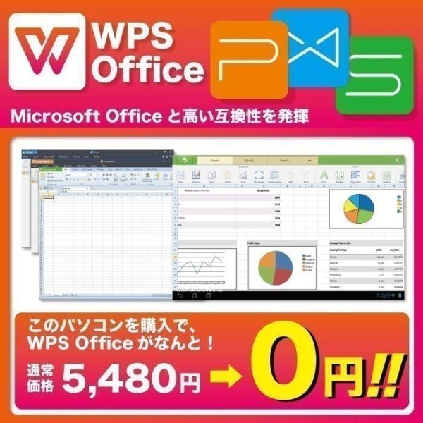 ノートパソコン Lenovo Thinkpad X201 Corei5 2.40GHz メモリ2GB HDD80GB Office付 Windows7 無線LAN 持ち運び便利 B5 訳あり 特価|oa-plaza|02