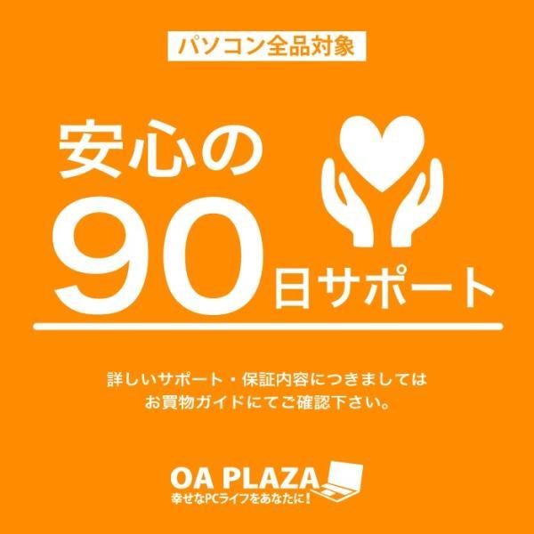 中古 ノートパソコン ノートPC Office2016 追加可 Win10 富士通A550 新品SSD Corei5 アウトレット|oa-plaza|09