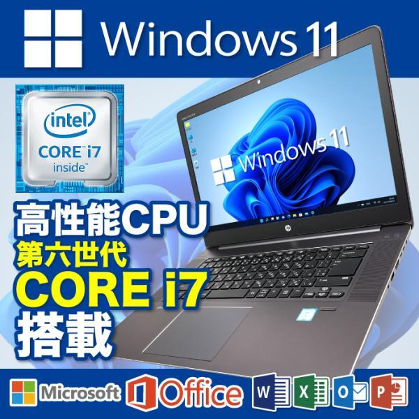 ノートパソコン Windows10 搭載 高速CPU Corei5 HDD320GB メモリ4G 無線LAN  Office 付 12.1型 B5 NEC Versapro|oa-plaza