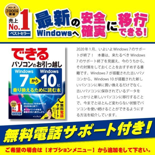 ノートパソコン 中古パソコン WEBカメラ テンキー MicrosoftOffice2019 新品SSD128GB メモリ8GB Windows10 第四世代Corei5 15型 USB3.0 HDMI 富士通 NEC 等|oa-plaza|16