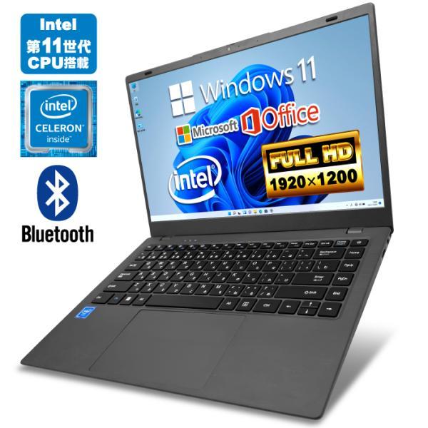 新生活 ノートパソコン 中古パソコン Windows10 MicrosoftOffice 搭載 新品SSD 高速Corei3 本体 12〜15.6型 おまかせパソコンセット|oa-plaza
