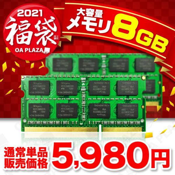 ノートパソコン Windowsノート 中古 MicrosoftOffice Win10 Corei7 新品SSD512GB メモリ8G 15型 フルHD USB3.0 HDMI 無線 Panasonic レッツノート CF-B11 訳あり|oa-plaza|03