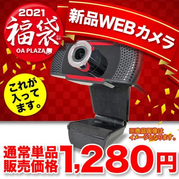 ノートパソコン Windowsノート 中古 MicrosoftOffice Win10 Corei7 新品SSD512GB メモリ8G 15型 フルHD USB3.0 HDMI 無線 Panasonic レッツノート CF-B11 訳あり|oa-plaza|06