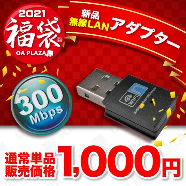 福袋 ノートパソコン Windowsノート 中古 MicrosoftOffice2019 Windows10 第三世代Corei5 新品SSD240GB メモリ8G 15型 USB3.0 東芝 富士通 NEC 等 アウトレット oa-plaza 07