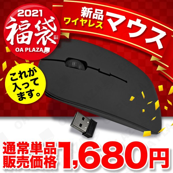 福袋 ノートパソコン Windowsノート 中古 MicrosoftOffice2019 Windows10 第三世代Corei5 新品SSD240GB メモリ8G 15型 USB3.0 東芝 富士通 NEC 等 アウトレット oa-plaza 08