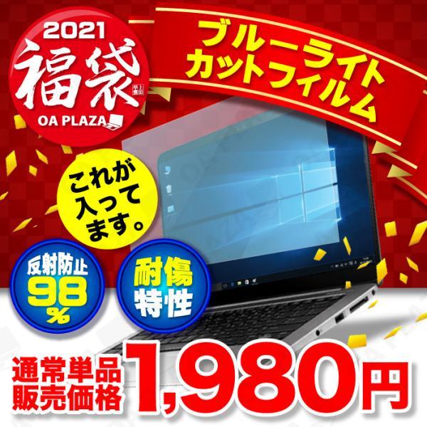 ノートパソコン Windowsノート 中古 MicrosoftOffice Win10 Corei7 新品SSD512GB メモリ8G 15型 フルHD USB3.0 HDMI 無線 Panasonic レッツノート CF-B11 訳あり|oa-plaza|10