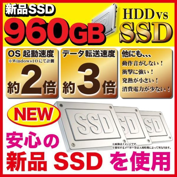 ノートパソコン 中古パソコン 新品SSD960GB 第4世代Corei3 メモリ8GB MicrosoftOffice2016 Windows10 USB3.0 HDMI 15型 無線 NEC Versapro VK24 アウトレット|oa-plaza|05