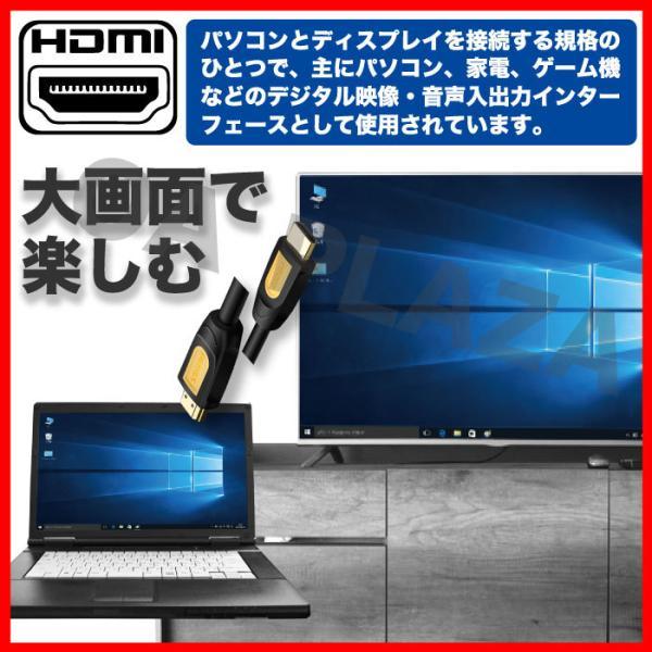 ノートパソコン 安い 中古パソコン Microsoftoffice2016 Windows10 第三世代Corei3 テンキー 大容量640GB メモリ4GB 15型 USB3.0 HDMI 富士通 A573 アウトレット|oa-plaza|05