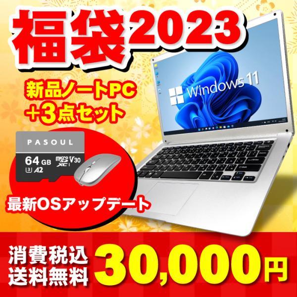 ノートパソコン 無線LAN Office 付 Windows7 Pro HP ProBook 6550b Corei5 2.40GHz HDD250GB メモリ4GB DVD A4 ワイド大画面|oa-plaza
