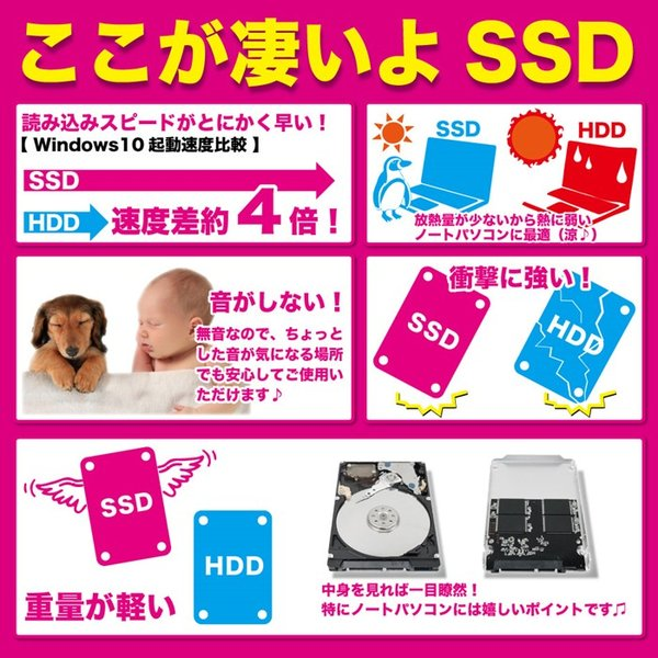 中古 ノートパソコン ノートPC Windows10 メモリ8GB 新品SSD480GB 無線 第二世代Corei3 14型〜 Officeソフト付き 富士通 NEC 東芝 Lenovo HP DELL アウトレット|oa-plaza|06