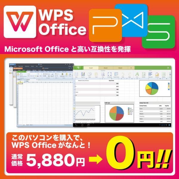 中古パソコン ノートパソコン 本体 ノートPC Windows10 新品SSD240GB メモリ8GB DVDドライブ Celeron office付き A4 15.6型 NEC Versapro 本体 アウトレット|oa-plaza|06