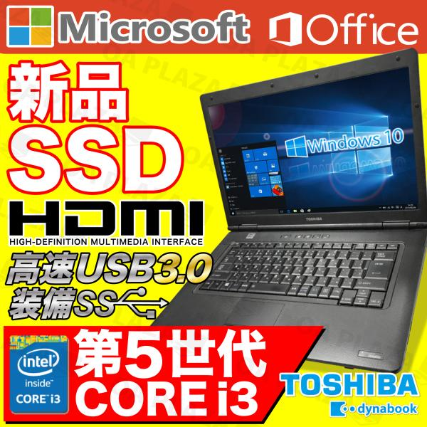 中古パソコン ノートパソコン Microsoftoffice2019 Windows10 テンキー 大容量500GB 第四世代Corei7 大容量8GBメモリ USB3.0 HDMI 富士通 LIFEBOOK|oa-plaza