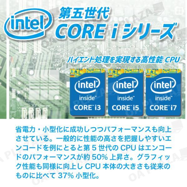 中古パソコン ノートパソコン Microsoftoffice2019 Windows10 テンキー 大容量500GB 第四世代Corei7 大容量8GBメモリ USB3.0 HDMI 富士通 LIFEBOOK|oa-plaza|02