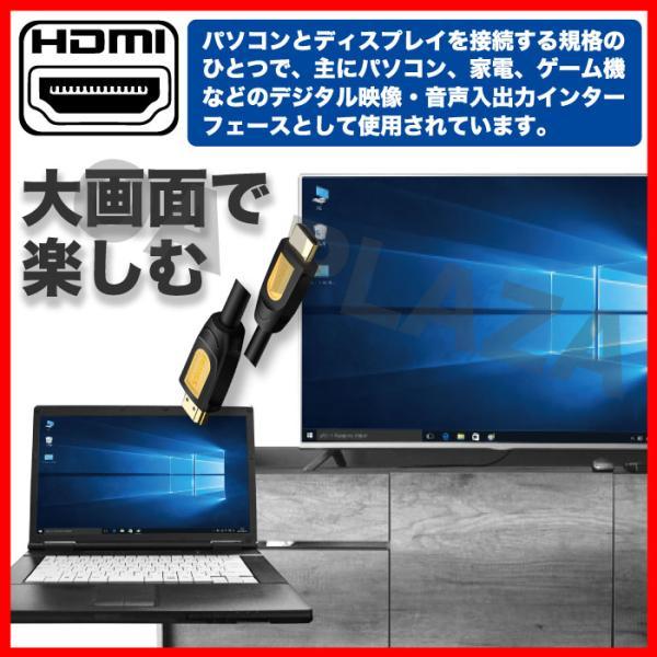 中古パソコン ノートパソコン Microsoftoffice2019 Windows10 テンキー 大容量500GB 第四世代Corei7 大容量8GBメモリ USB3.0 HDMI 富士通 LIFEBOOK|oa-plaza|04