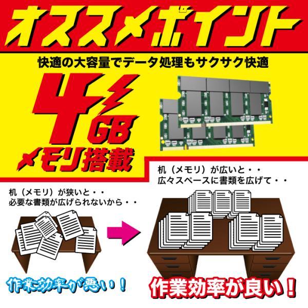 中古パソコン ノートパソコン MicrosoftOffice2019 Windows10 新品SSD256GB USB3.0 HDMI メモリ4GB 新世代Celeron 無線 DVD 15型 NEC Versapro アウトレット|oa-plaza|03