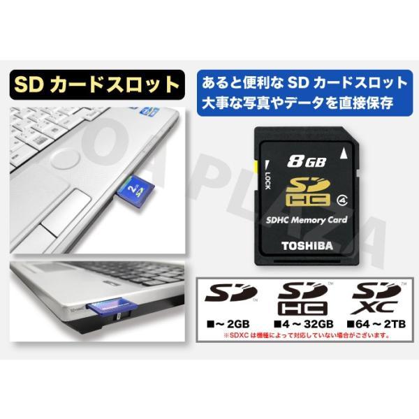 中古パソコン ノートパソコン 安い 高速 Corei5 搭載 メモリ4GB 新品SSD120GB DVDROM 無線LAN  Office 付 Windows10 A4 ワイド 15型 東芝 dynabook アウトレット|oa-plaza|08