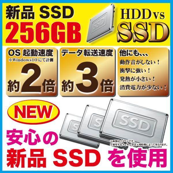 中古パソコン ノートパソコン 安い 高速 Corei5 搭載 メモリ4GB 新品SSD120GB DVDROM 無線LAN  Office 付 Windows10 A4 ワイド 15型 東芝 dynabook アウトレット|oa-plaza|02