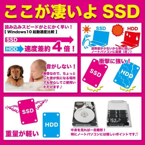 中古パソコン ノートパソコン 安い 高速 Corei5 搭載 メモリ4GB 新品SSD120GB DVDROM 無線LAN  Office 付 Windows10 A4 ワイド 15型 東芝 dynabook アウトレット|oa-plaza|03